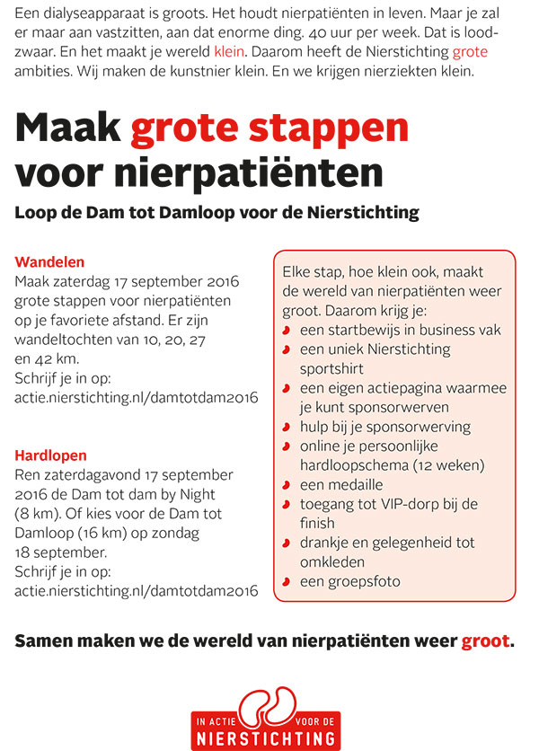 damdamloop2016_02